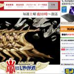 1510_arashi_01
