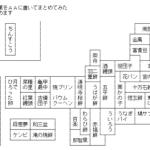 404c618f-s